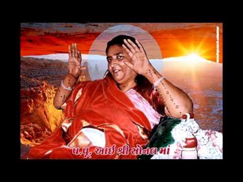 Maa Adhyashakti